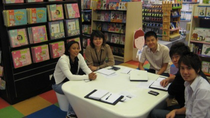 From Right: David, Adrian and Pin, in a meeting with Friends!